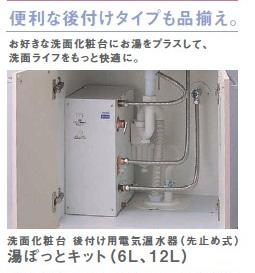 電気の湯沸かし器湯ポット