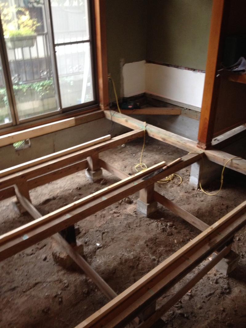 和室は解体しました