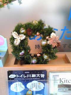 TOTOのクリスマス