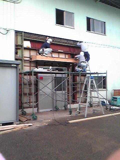 工場改修玄関解体