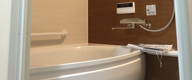 公団タイプの浴室にユニットバス入れてます