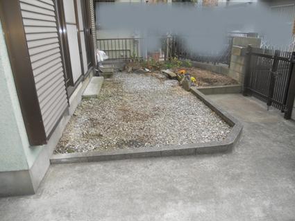 リフォーム前の庭